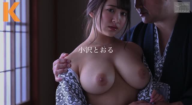 Sex in familiile traditionale de japonezi